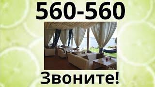 видео рестораны с летней верандой в Москве