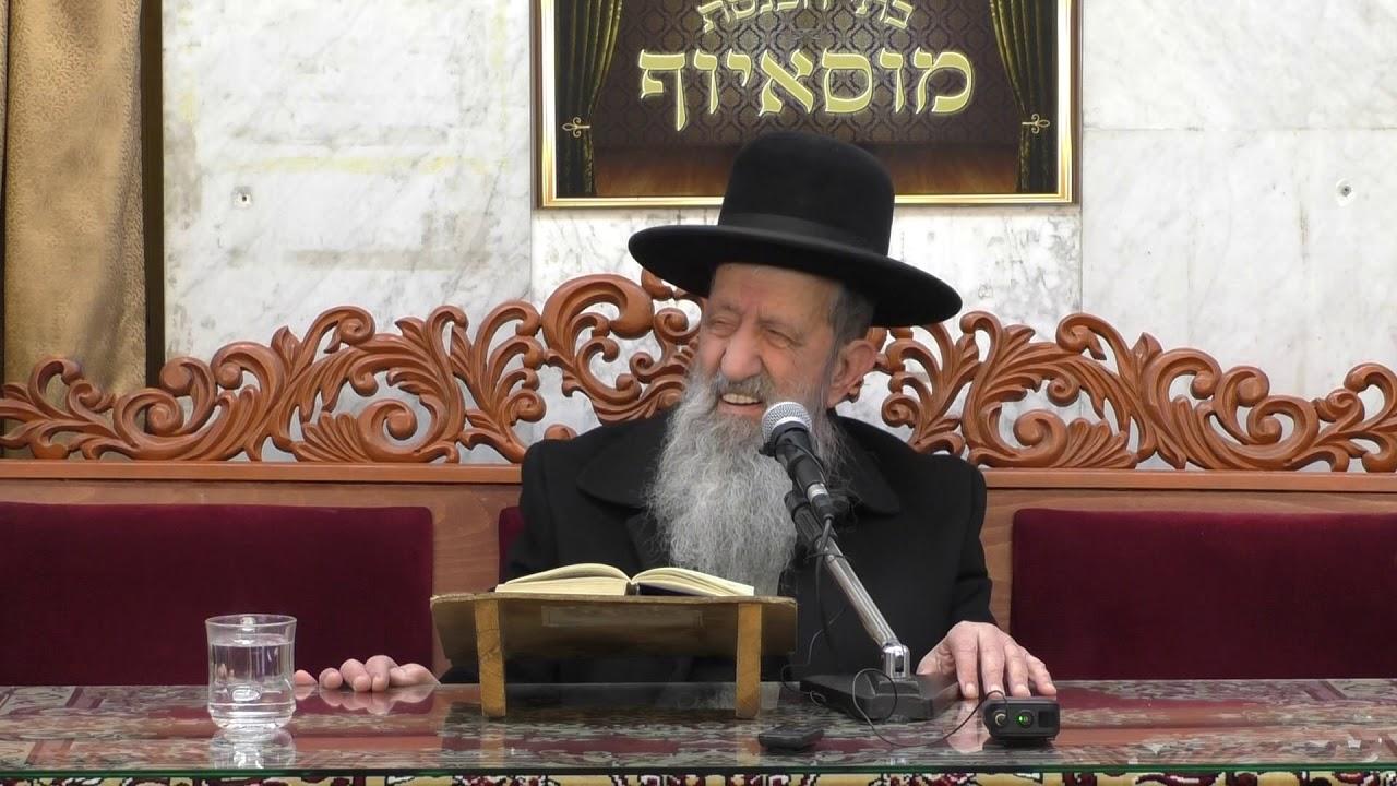 הרב בן ציון מוצפי הלכות ראש חודש