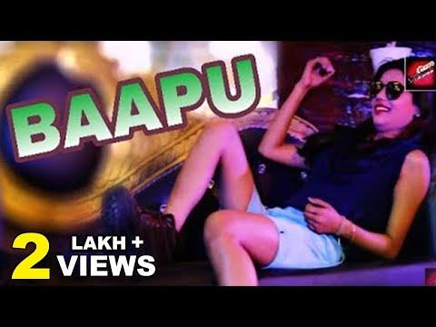 Baapu | Mukesh Vasu | Latest Haryanvi Songs | New Most Popular Haryanvi Songs 2018 | Gun Records
