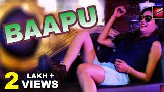 Baapu Mukesh Vasu | Latest Haryanvi Songs 2018 | Most Popular Haryanvi Songs 2018 | Gun Records