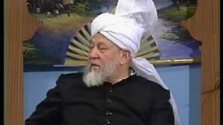 Ba'ait (Initiation) (Urdu)