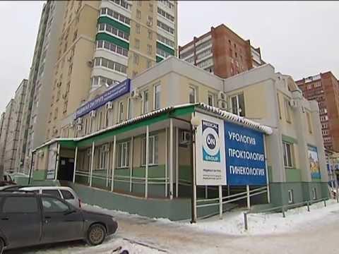 Отделение Проктологии «On Clinic – Бишкек»