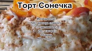 НОВОГОДНЕЕ МЕНЮ НА 2016 ГОД С ФОТО. Плейлист: рецепты салатов без фото на новый год
