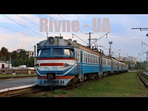 RIVNE VOKZAL - am Bahnhof in Rivne (2016)