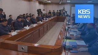 서울지하철 파업, 현재 운행률 100% 유지…막판 교섭…