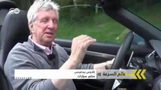 سيارة بورش 718 | عالم السرعة