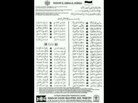 NADHOM ASMAUL KHUSNA by. Slam Yahya Al-Indunessy