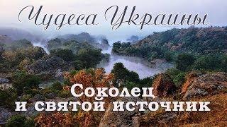 видео Замки, дворцы и крепости Черниговской области