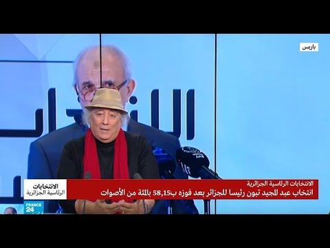 واسيني الأعرج: -أخشى من دخول الحراك في حالة يأس بعد انتخاب تبون رئيسا للجزائر-  - نشر قبل 3 ساعة