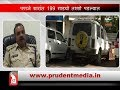TRAFFIC CELL TO AUCTION 'ABANDONED' VEHICLES IN PANAJI CITY _Prudent Media Goa