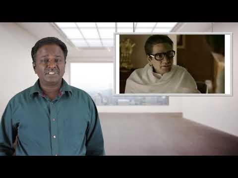 Thackeray Tamil Movie Review - Nawazuddin Sidhiqui - Tamil Talkies