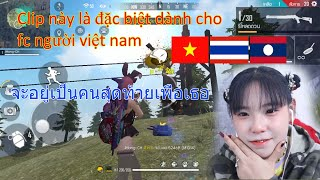 A special clip for vietnam thai lao Free Fire