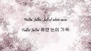 Starship Planet - 핑크빛 로맨스 (Pink Romance) [Han & Eng]