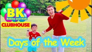 NEW CHANNEL►DAYS OF THE WEEK | Babies and Kids CLUBHOUSE | Phonics and song for toddlers