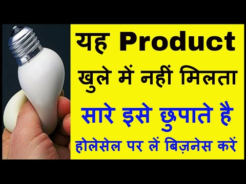 top trending item, wholesale future products, new business idea, small business idea 2018