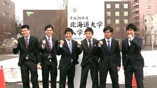 http://dd.hokkaido-np.co.jp/cont/video/?c=news&v=5388913670001 北大...