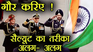 Indian Army, Navy And Air Force Salute in Differnet Manner, Know Why | वनइंडिया हिन्दी