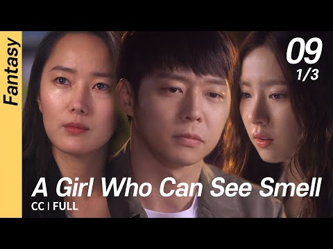 [CC/FULL] A Girl Who Can See Smell EP09 (1/3) | 냄새를보는소녀