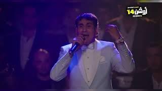 أغاني شعبية _ ملعون ابوك يافقر من فيلم اوشن 14 HD