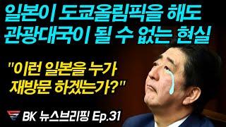 현재 일본이 한국을 '소중한 이웃' 이라며 화해 제스처…