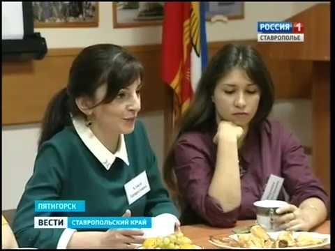На что жаловались педагоги главе Пятигорска