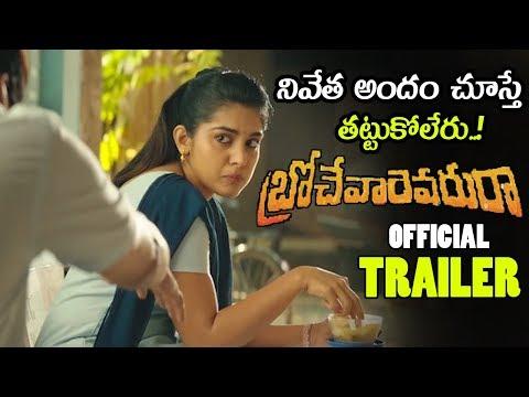Brochevarevaru Ra Official Trailer || Sri Vishnu || Nivetha Thomas || Nivetha Pethuraj || NSE