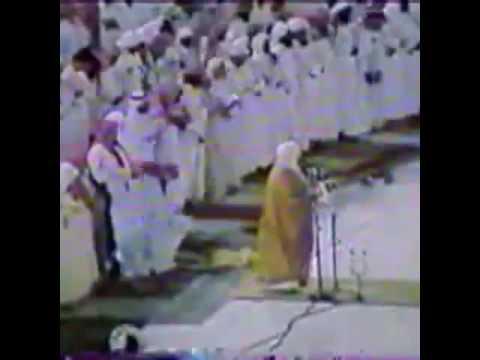 Makkah Tv Live Saudi Arabia