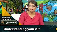 சின்னஞ் சிறு உலகம் Morning Cafe 27-07-2017 PUTHUYUGAM TV