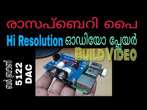 How to make a  hi resolution audio player with hi fi dac using raspberry pi