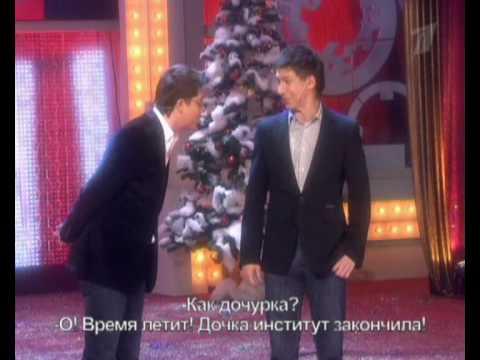 Гарик 'Бульдог' Харламов
