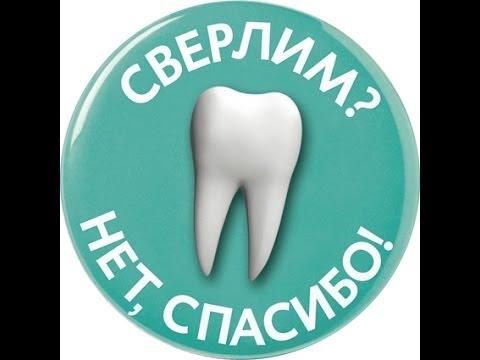 Как укрепить эмаль на зубах в домашних условиях быстро