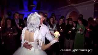 Свадебный клип Ивана и Татьяны станица Нехаевская  2015г