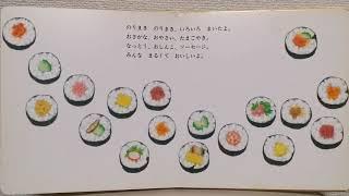 色や形から想像力も豊かになりそうです。 美味しい食べ物わかるかな?