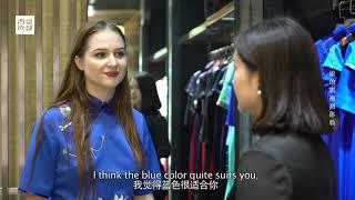 老外适合穿中国旗袍吗?南非美女穿上成都旗袍惊艳众人!|Chengdu Plus
