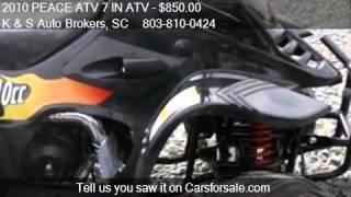 2010 PEACE ATV 7 IN ATV w/o reverese - for sale in Fort Mill
