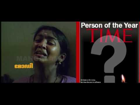 Person of the year !!!!