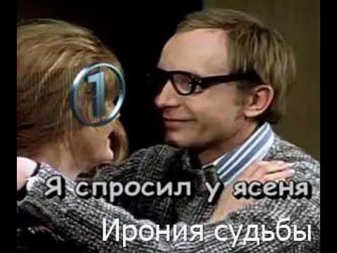 Хиты 60 годов. Русские Караоке песни