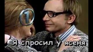 Караоке ч.1 (с голосом, песни из советских фильмов)