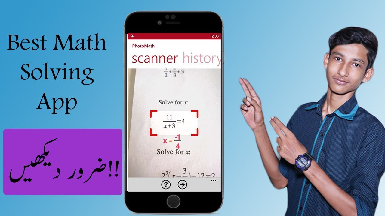 Solve All Your Maths Problem Using App [ Photo Math ] - YouTube