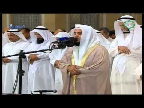 Surah Luqman 1-11 : Sheikh Misyari