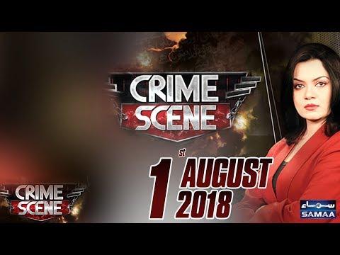 Pasand Ki Shadi Ka Khaufnak Anjaam | Crime Scene | Samaa TV | 01 Aug 2018
