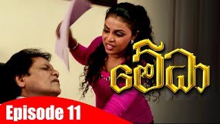 Medha - මේධා | Episode 11 | 30 - 11 - 2020 | Siyatha TV Thumbnail