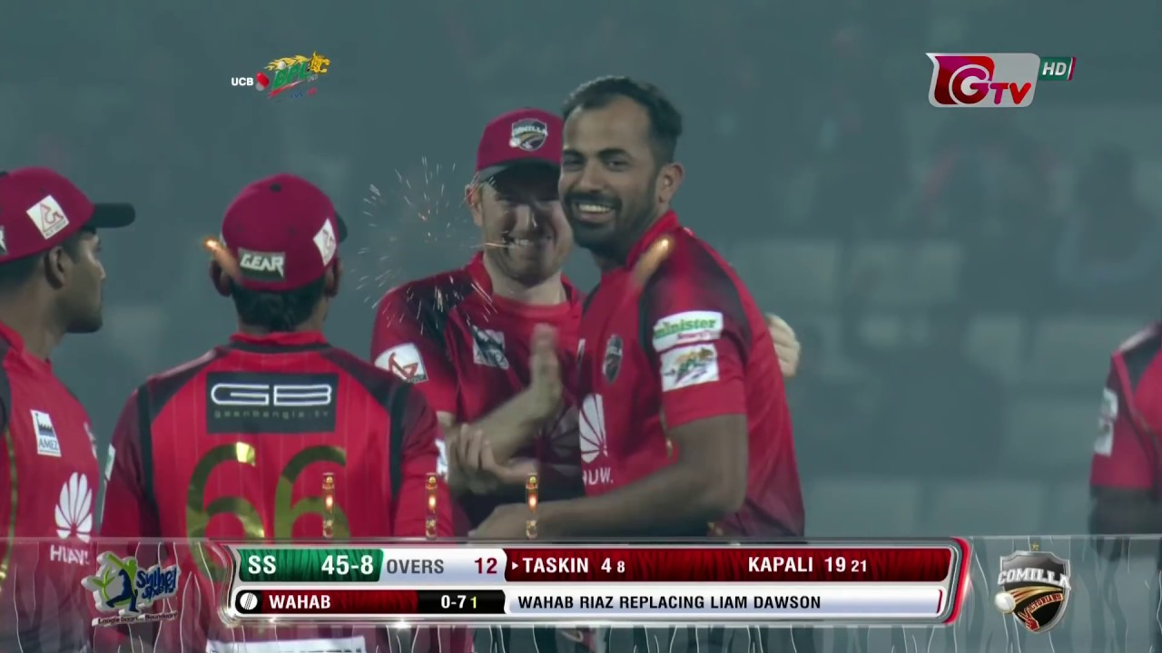 Wahab Riaz's 3 Wickets Against Sylhet Sixers | 16th Match | Edition 6 | BPL 2019