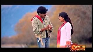 chiguraku chatu chilaka video song HD