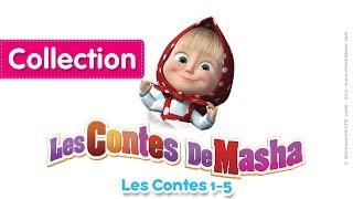 Les Contes de Masha -  Collection 1🎀 (1-5 épisodes) Dessins animés en Français!