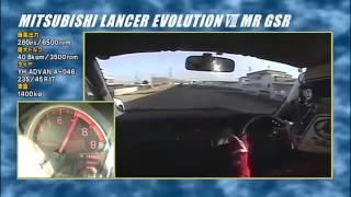 ベストモータリング ビデオスペシャル Vol.62 ① 最速オンボード60連発! BEST MOTORING VIDEOSPECIAL JAPANESECAR