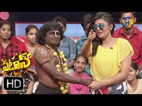 Patas | 22nd March 2017  | Full Episode 406 | ETV Plus
