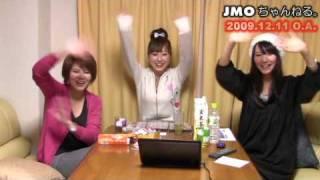 http://www.boukenou.co.jp/ JMOちゃんねる。2009年12月11日放送ダイジ...