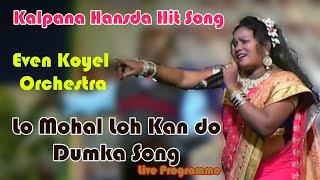 KALPANA Hansda // Dumka Song