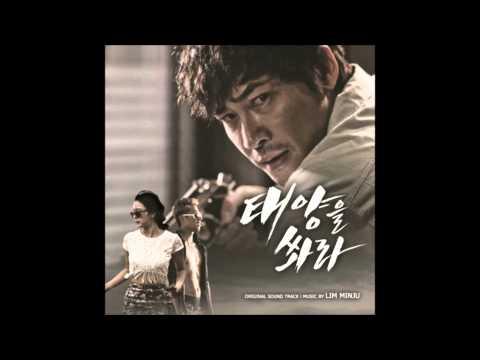 태양을 쏴라 OST 윤진서 Yoon Jin Seo   Empty Life 엠티 라이프